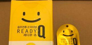 Kẹo giải rượu Hàn Quốc Ready Q-3