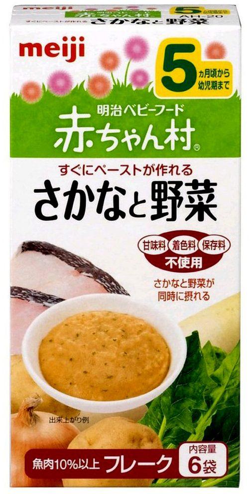 Bột ăn dặm Meiji