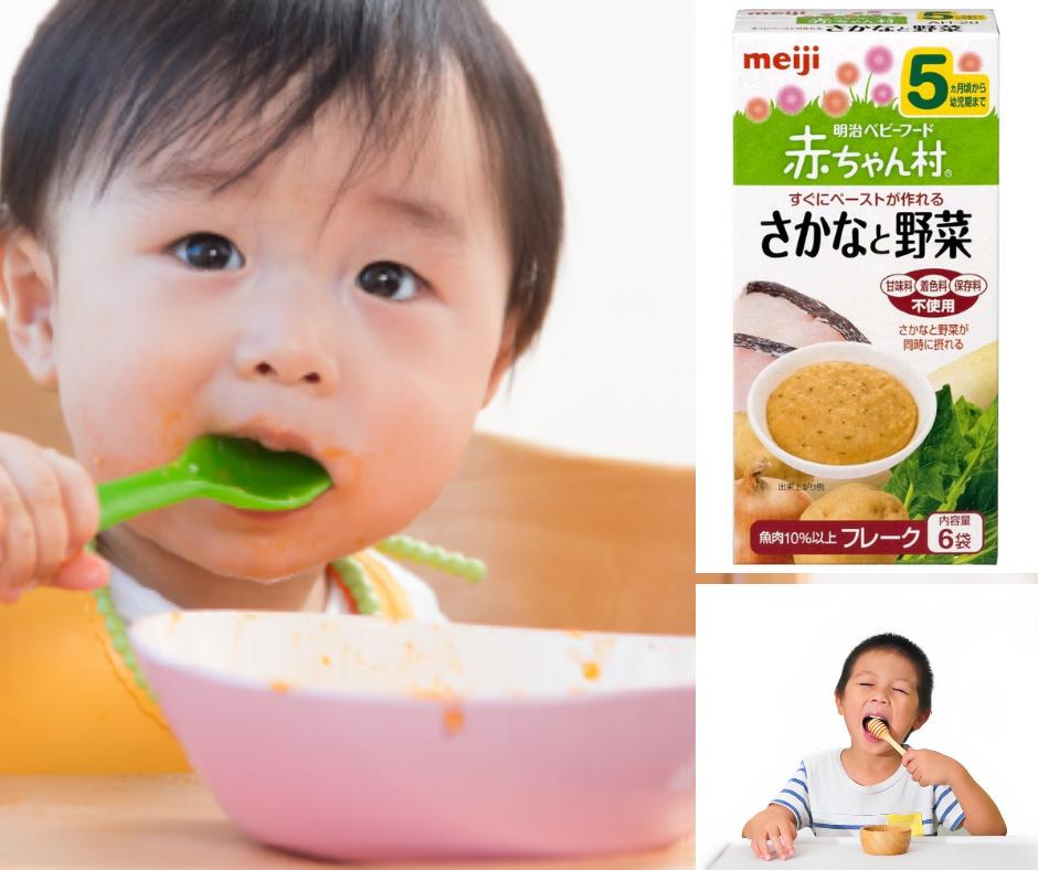 Giá bột ăn dặm Meiji của Nhật bao nhiêu? Mua ở đâu?