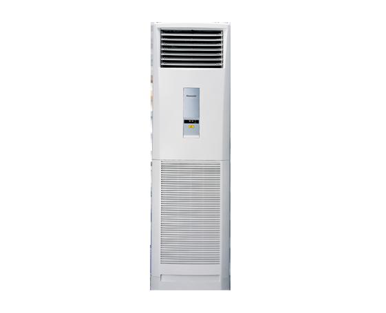 Cách nhận biết máy lạnh và máy điều hòa khác nhau như thế nào